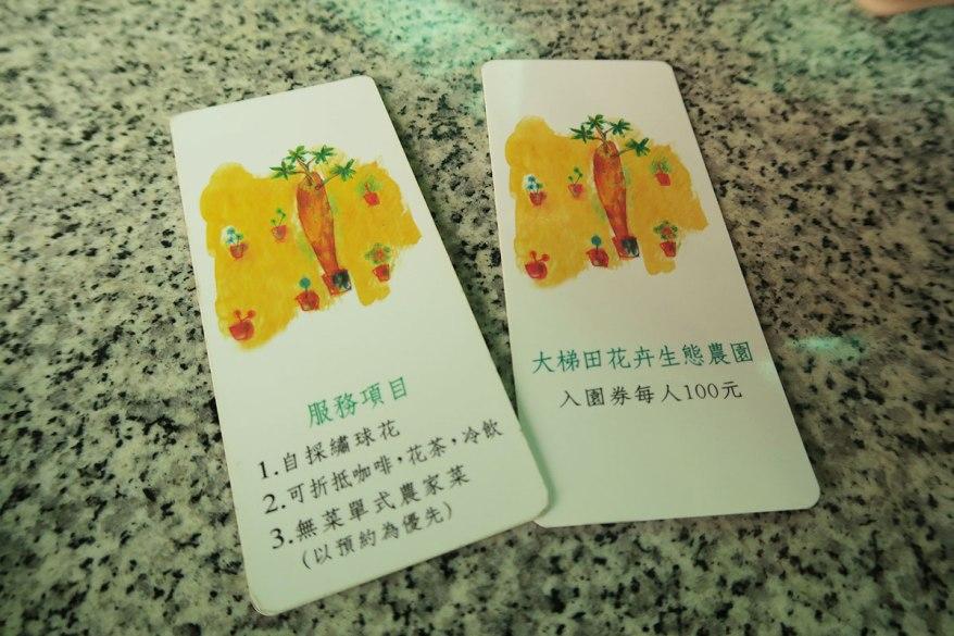 taibei_flower_105