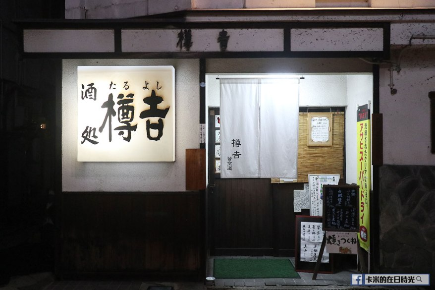 nagano_16
