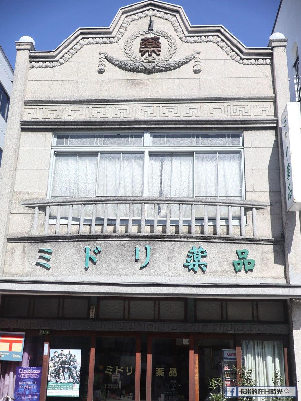 nagano_34