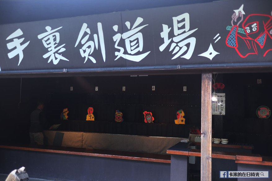nagano_46