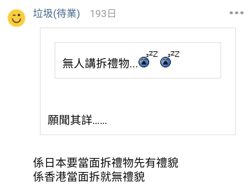 Screenshot_20180526-125059