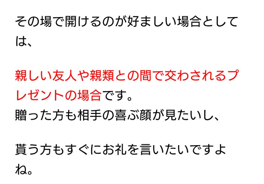 screenshot_20180526-194139.png
