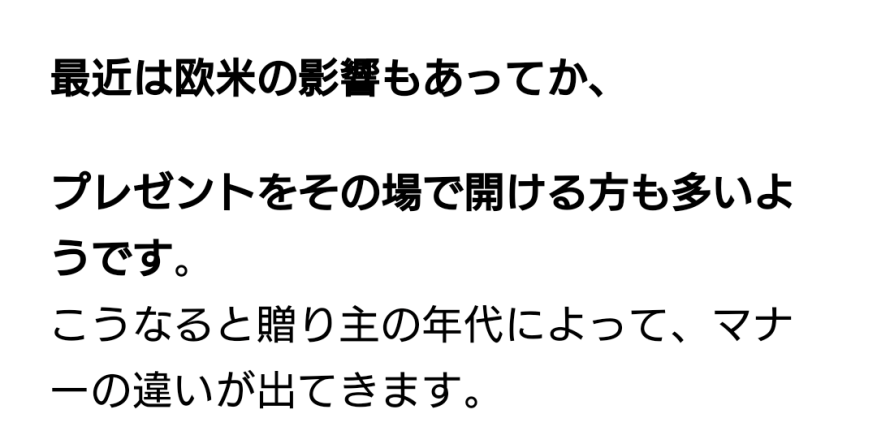 Screenshot_20180526-194333