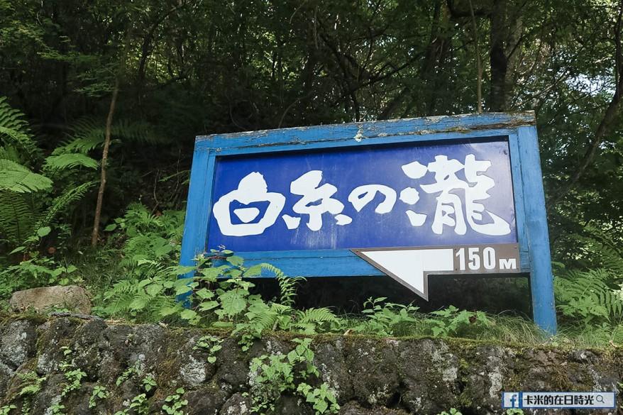 karuizawa_01 (1 - 1)