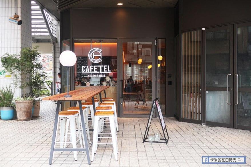Cafetel